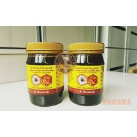 Promo!Al-Baraka,Madu Habbatussauda Saudi/Arabian Black Seed With Honey. 400g/btl